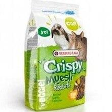 Полный корм для кроликов Хрустящие гранулы кролика VERSELE LAGA 2 кг