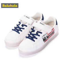 Balabala Boy LED Luminous Lace-up Trainers with Hook&Loop Fastener Children Kid Toddler Casual Shoes Running Sneaker Anti-slip(China)