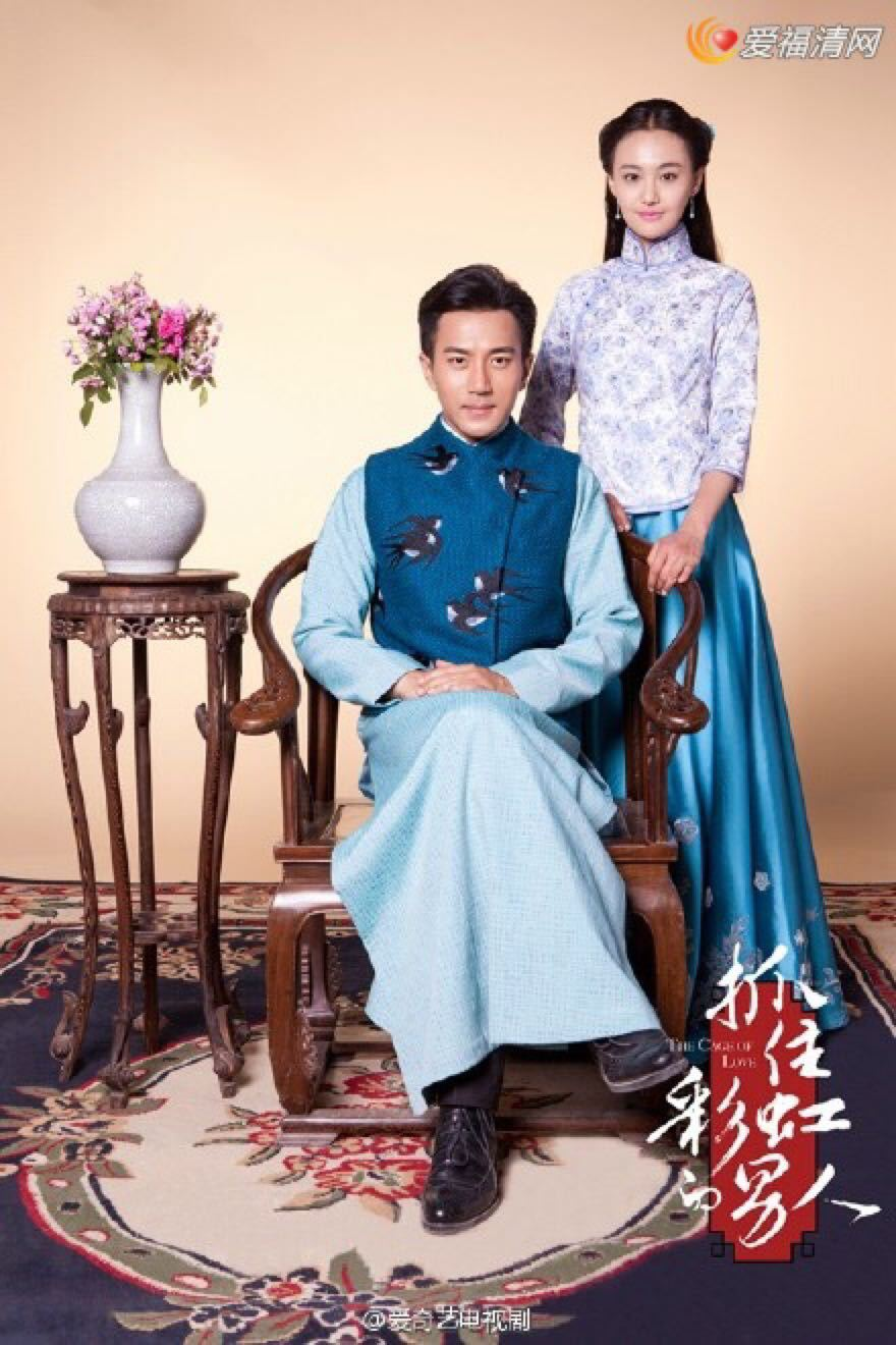Latest TV Play The Cage of Love Actor Liu Kaiwei Same Design Costume Republican Period Rich Men Costume Long Gown with Waistcoat