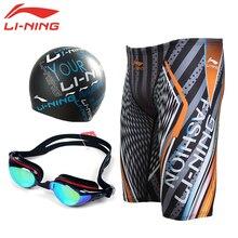 LI-NING Men's Swimming Set Male Swimming Goggles+Swim Caps+Jammer Trunk Men Anti-UV Swimwear Quick Dry Swimsuit LSJK519