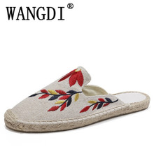 Slip On Hemp Espadrille Women Shoes Colour Leaf Canvas Slippers Woman  Spring Embroider Indoor Slides Fashion aed3b2321591