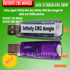 China Agent Infinity Box Dongle Infinity CM2 Dongle For GSM And CDMA Phones Free Shipping