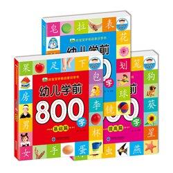 Chiński wpis nauka spojrzeć na rysunku 800 słów podstawa/zaawansowane/poprawić artykuły 3 Mix pisać/czytać angielski tłumaczenie książki na