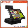 Suzhou Manufacturer Supply All in One Pos Terminal With LED8N Customer Display