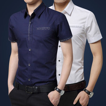 iRicheraf Top Quality Cotton Shirt Slim Fit Short Sleeve Maxi 3xl 4xl 5xl Smart Casual Shirts Men White Grey Pink Dropshipping