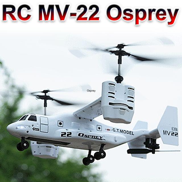 A mais nova Versão 2.4G 4 H modelo RC pronto para voar de helicóptero de Transporte Osprey Avião Giroscópio com luz como Presente de Ano Novo para childrenFSWB