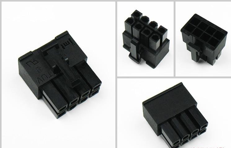PC Modular Power Supply CPU 8Pin Male Connector ----- Black(1pcs)
