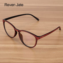 Reven Jate Men and Women Unisex Wooden Pattern Fashion Optical Spectacles Eyeglasses High Quality Glasses Optical Frame Eyewear(China)