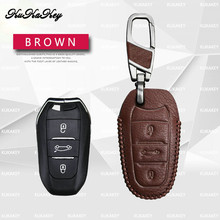 3Buttons Leather Car Key Case Shell Cover For Peugeot 508 301 2008 3008 4008 407 408 For Citroen C5 C6 C4L CACTUS C3XR DS jingyuqin 3buttons silicone key case cover for peugeot 508 301 2008 3008 4008 407 408 citroen c5 c6 c4l cactus c3xr ds smart key
