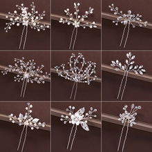 Hairpins-Stick Head-Jewelry Bridal-Hair-Accessories Rhinestone Crystal Pearl Wedding