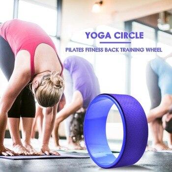 Yoga Wheel Pilates Waist Shape Bodybuilding Back Training Tool For Fitness