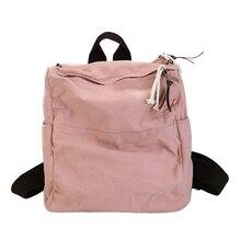 SFG дом моды корейский Путешествия Рюкзак 2017 Повседневная винтажная женская сумка девочек-подростков школьные сумки рюкзаки