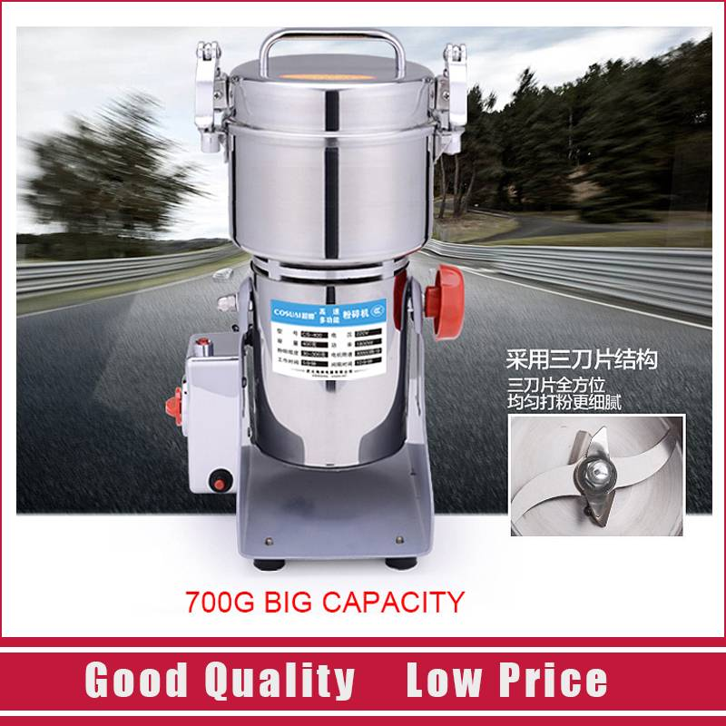 Hot SALE Swing Type 700G Electric Herbal Powder Machine Dry Food Mills Grinder Ultra High Speed 110V/220V Shredder Spices Cereal