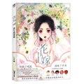 Desenho de livros de desenho animado para meninas desenhos animados livro esboço adulto crianças escrita manga pintura