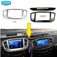 For Geely Emgrand X7 EmgrarandX7,EX7,FC SUV,Vision X6,NL4,Car DVD navigation screen display frame