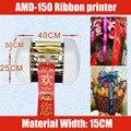 1 UNID Cromática USB cinta de la impresora de transferencia térmica, impresora de etiquetas con el diseño, LAN compartir 150 MM AMD-150 110 V/220 V