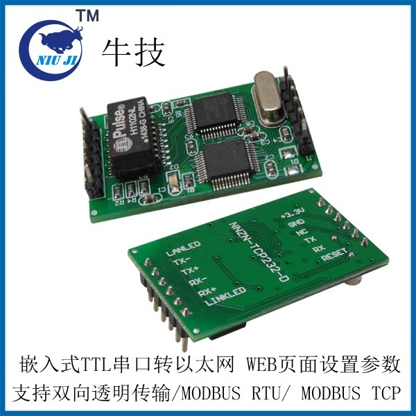 NNZN-TCP232-D embedded serial Ethernet switch RJ45 to TTL serial server maitech ethernet network to serial rs232 rj45 turn ttl serial server module green