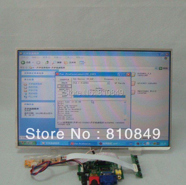 HDMI+VGA+2AV Driver board+15.4inch 1440*900 lcd panel B154PW01V.1  N154C3   N154C1-L01   N154C1-L02    LP154WP1 vga 2av revering driver board 8inch 800 600 lcd panel ej080na 05b at080tn52