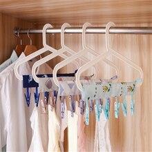Новое поступление, портативная тканевая вешалка, вешалки для ванной комнаты, складные дорожные зажимы для сушки одежды, складные вешалки