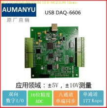 лучшая цена 16-bit high-precision USB data acquisition card 16-way bidirectional digital DIO 8-way AD LabVIEW