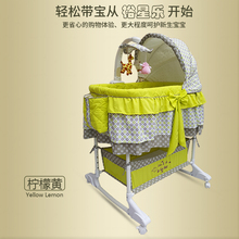 Musical Baby Cradle Cot Infant Nets European Portable BB Vibrating Crib Bed  Newborn Baby Bouncer Sleeping