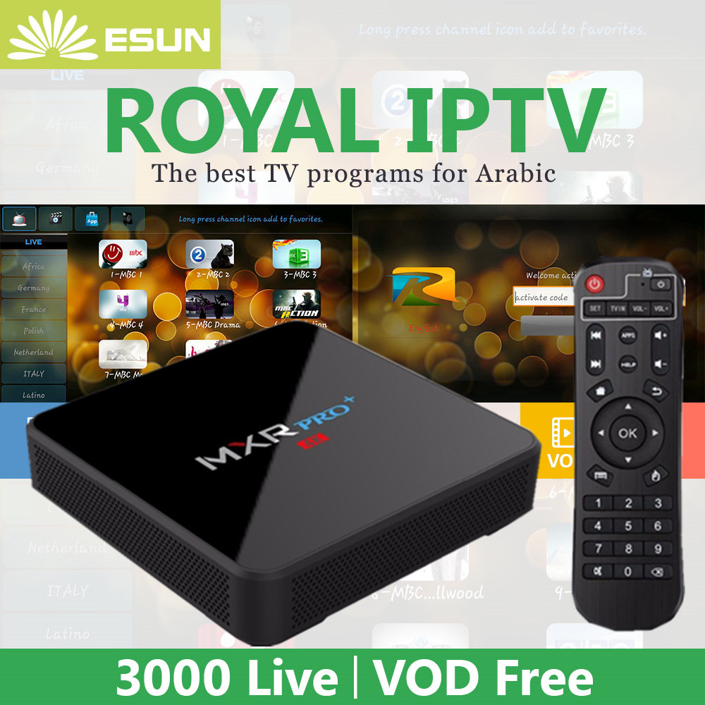 Royal IPTV MXR PRO PLUS + Avec 1 Année RoyalTV Smart 4 k TV Box RK3328 Configuré HD Arabe IPTV android TV Box Smart tv box