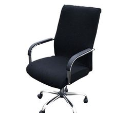 Elasticity Office Computer Chair Cover Side Arm Recouvre Chaise Stretch Rotating Lift