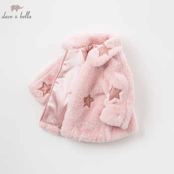 DB8478 dave bella autumn winter baby lolita girls lovely jacket children high quality coat infant toddler outerwear - DISCOUNT ITEM  50% OFF All Category