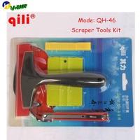 DHL10pcs Free Qili QH46 4pcs Kits Auto Vehicle Window Film Wrap Application Installation Tools Kit
