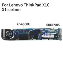 Kocoqin материнская плата для ноутбука lenovo ThinkPad X1C X1 углерода I7-4600U 8G материнская плата 00UP985 00HN757 04X5580 12298-2 48.4LY06.021