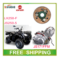 LONCIN JIANSHE 250cc ATV atv250-3-5 LX250-F Electric starting overrunning clutch accessories free shipping