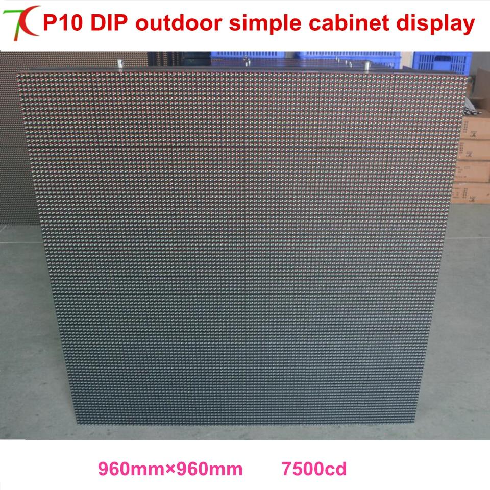 Affichage simple de éclairage LED pour placard de l'immersion P10 rentable pour la publicité extérieure
