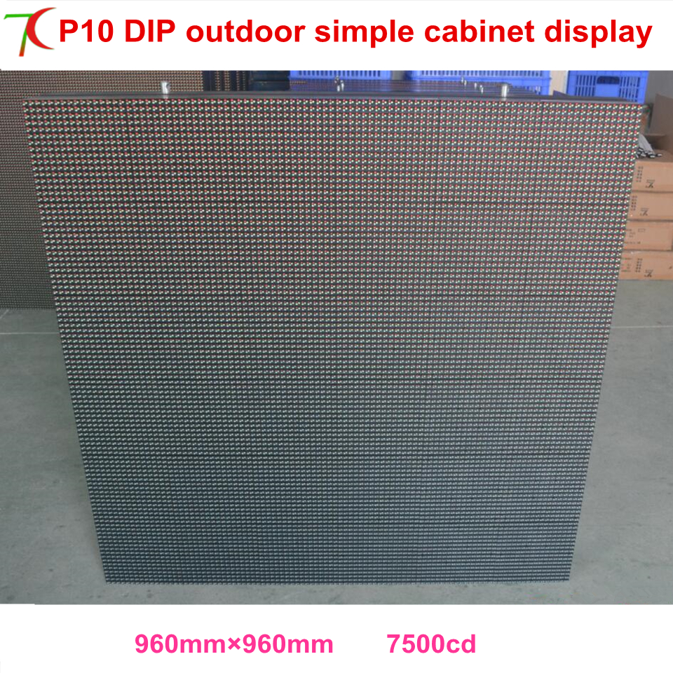 Cost-effective P10 DIP Simple Cabinet Led Display For Outdoor Advertisement