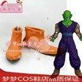 Dragon Ball Piccolo cosplay Shoes Boots por encargo