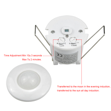 AC110V 220V Smart PIR Motion Sensor Light Switch Auto ON/OFF Ceiling Wall Recessed Led Lamp Bulb Control Pathway Corridor Porch