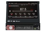2 ГБ + 16 Гб стерео автомобильное радио с gps навигацией для универсальное устройство Android 7,1 1 DIN 4 ядра gps головное устройство Wi Fi BT Камера