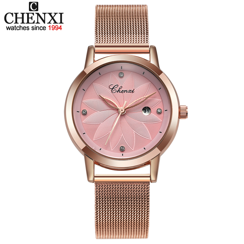 CHNEXI Simple rosa de malla de oro Relojes de Acero inoxidable de las mujeres de la marca de lujo reloj Casual señoras reloj de mujer reloj femenino