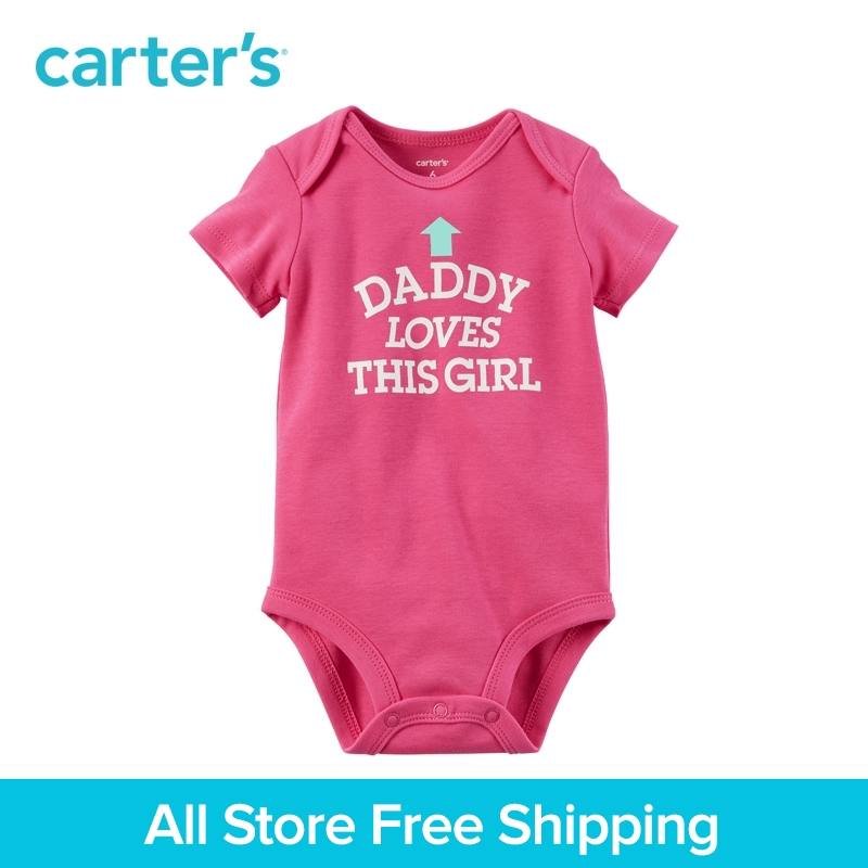 Carters 1pcs baby children kids Daddy Loves This Girl Collectible Bodysuit 118H065,sold by Carters China official store