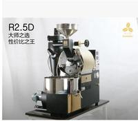 R2 5D Coffee Roaster Coffee Beans Baked Beans Roaster Machine Santoker