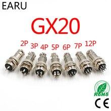 1 комплект GX20 авиационный разъем, штепсельная вилка, круглый разъем 2 3 4 5 6 7 8 9 10 12 13 14 15 Pin M19 19 19 мм, кабель, штекер, гнездо