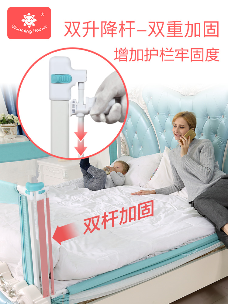 Bed Fence Baby Shatter-resistant Fence Safety Anti-drop Bed Baby Child Bedside 1.8-2 M Baffle Height Adjustable To 90 Cm