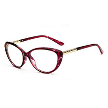 f3de8f614b Mincl Fashion Cat Sexy women glasses frame retro comfortable myopia reading  glasses frame personality diopter optical glass YXR