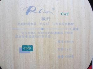 Image 3 - Ban Đầu Palio Mèo Bóng Bàn 3 Lưỡi Gỗ + 2 Carbon Bóng Bàn Lưỡi Dao ánh Sáng Tốt Nhất Lưỡi Dao Bóng Bàn Vợt Thể Thao