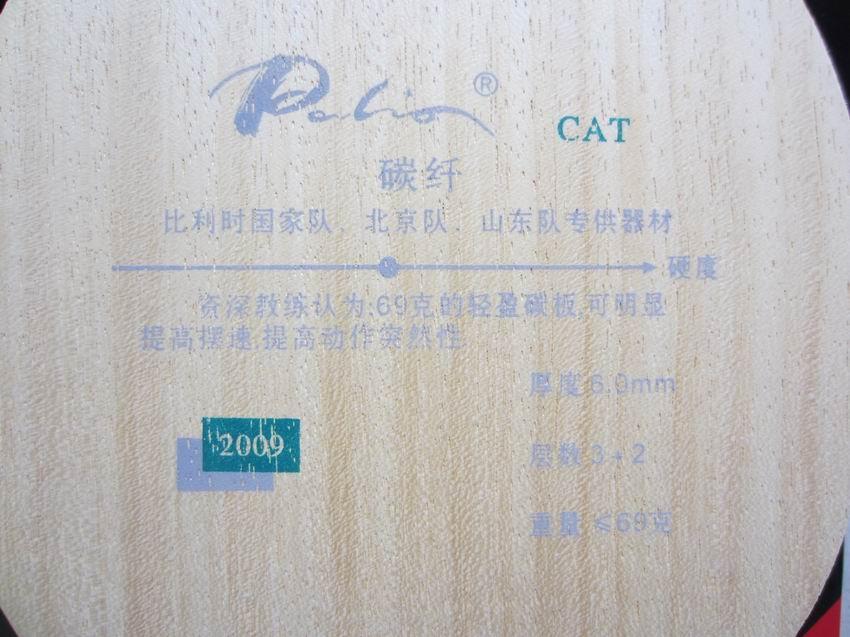 Originele Palio CAT tafeltennistafel 3 hout + 2 carbon tafeltennis, - Sportrackets - Foto 3