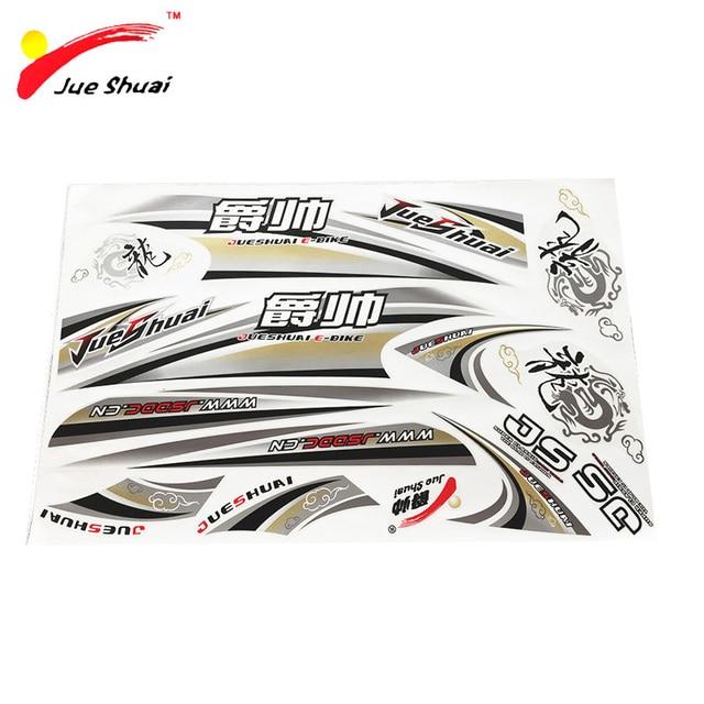 Js Pvc 64 39 Cm Bike Stickers For Mountain Bike Cycling Bikes Rock