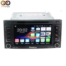 64-Bit CPU 2GB RAM Android 7.1 Car PC DVD Radio For Volkswagen VW Touareg T5 Transporter 2004-2011 GPS Audio Navigation Unit