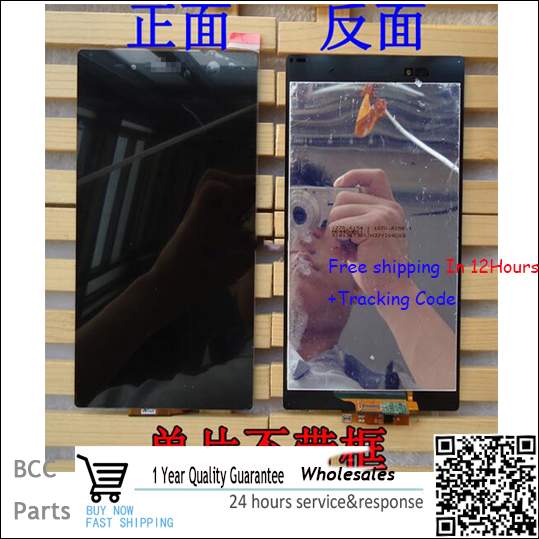 Original guarantee Test ok! For Sony Xperia Z Ultra XL39h XL39 C6802 C6806 LCD display+touch screen Best quality+ in stock  lcd display touch screen digitizer for sony xperia z ultra xl39h xl39 c6802 c6806