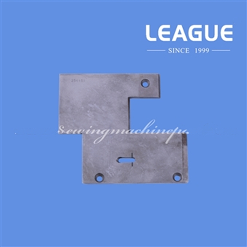 254451 Throat Plate, Needle Plate For Newlong DS-7A Bag Closing Machine Head