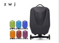 Самокат Чемодан сумка тележка скейтборд чемодан интернат коробка дорожная сумка чемодан детский Чемодан