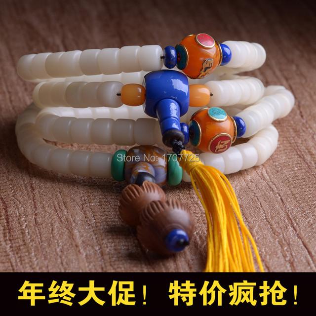 Bodhi branco 108 pulseira design de moda colar rosário multi - círculo pulseira bodhi